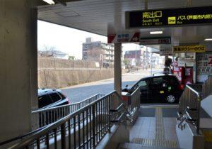 阪急芦屋川南出口