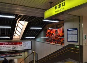 JR芦屋駅北口